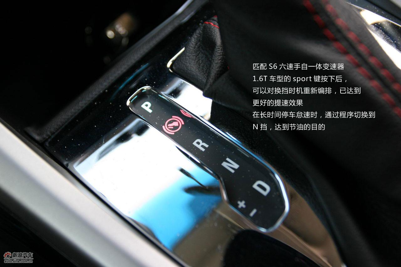 上海通用别克英朗图解 英朗XT图片高清图片