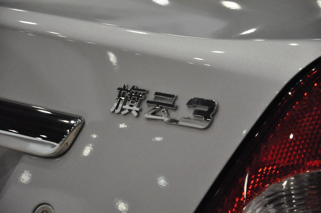 2010款旗云3