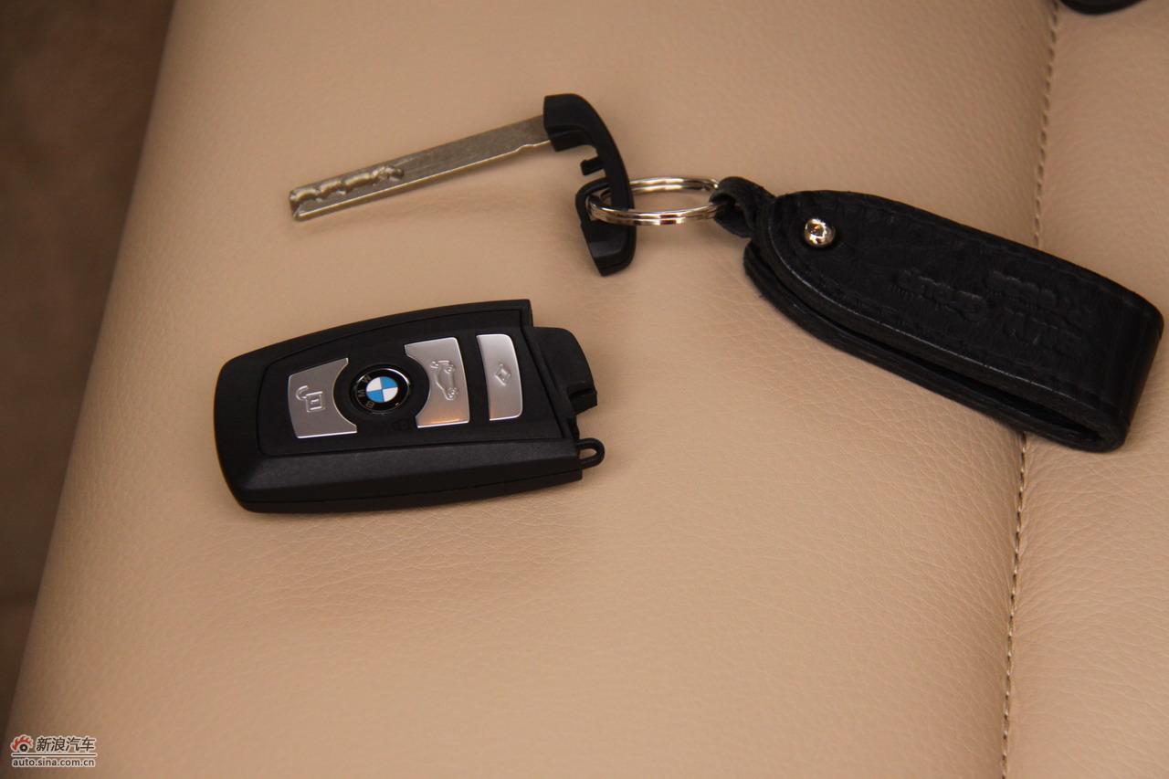 全新宝马5系钥匙