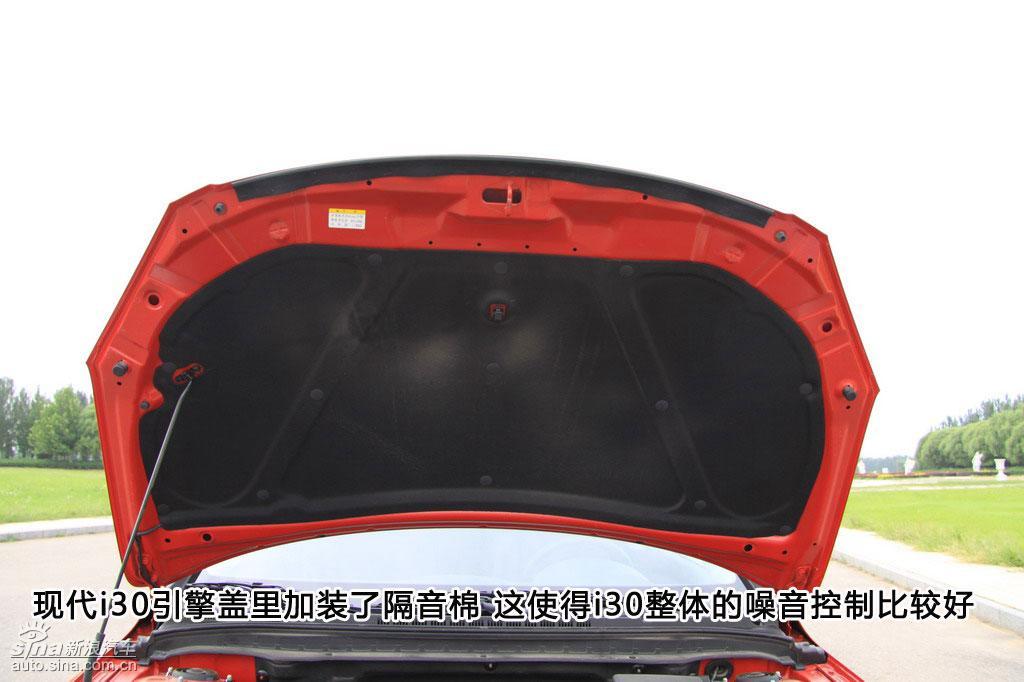 图片详解北京现代i30发动机 i30图片