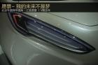 北京车展释车图库:江淮愿景IV概念车