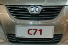 北汽C71