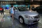 北京车展释车图酷:凯美瑞混合动力版