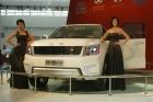 北汽B90Hybrid