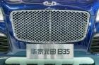 华泰元田B35