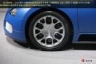 北京车展释车图酷:布嘉迪威航16.4