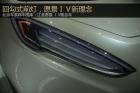 北京车展释车图酷:江淮愿景IV