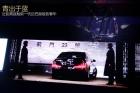 北京车展释车图酷:新一代迈巴赫