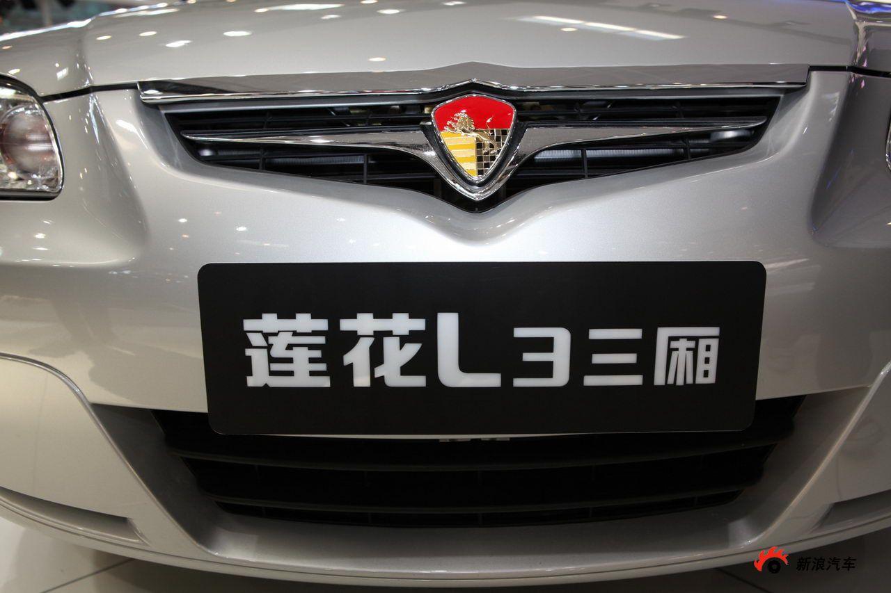 莲花汽车l3三厢 2012款 gt 1.