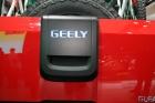 吉利全球鹰GP5
