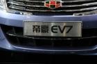 吉利帝豪EV7