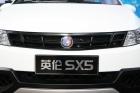 英伦SX5