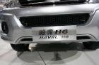 长城汽车哈弗H6