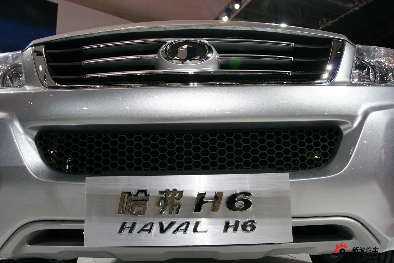 长城汽车哈弗H6 哈弗H6图片高清图片