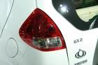 吉利全球鹰GX2