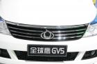 吉利全球鹰GV5