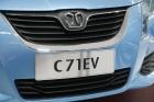 北汽C71EV