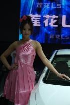 莲花展台1号模特