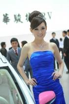 华晨展台5号模特