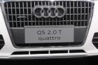 奥迪Q5 2.0T quattro