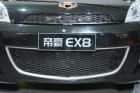 吉利帝豪EX8