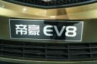 吉利帝豪EV8