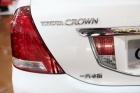新皇冠V8 4.3L车型