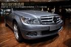 北京车展释车图酷:奔驰C300旅行版