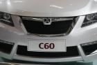 北汽C60