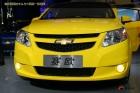 北京车展释车图酷:两厢赛欧