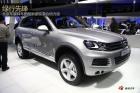 北京车展释车图酷:新途锐混合动力版
