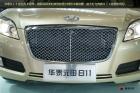 北京车展释车图酷:华泰元田B11