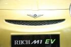 瑞麒M1 EV