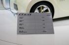 丰田FT-EV Ⅱ
