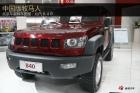 新浪汽车2010北京车展静态评测北汽B40