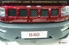 北京车展释车图酷:北汽B40