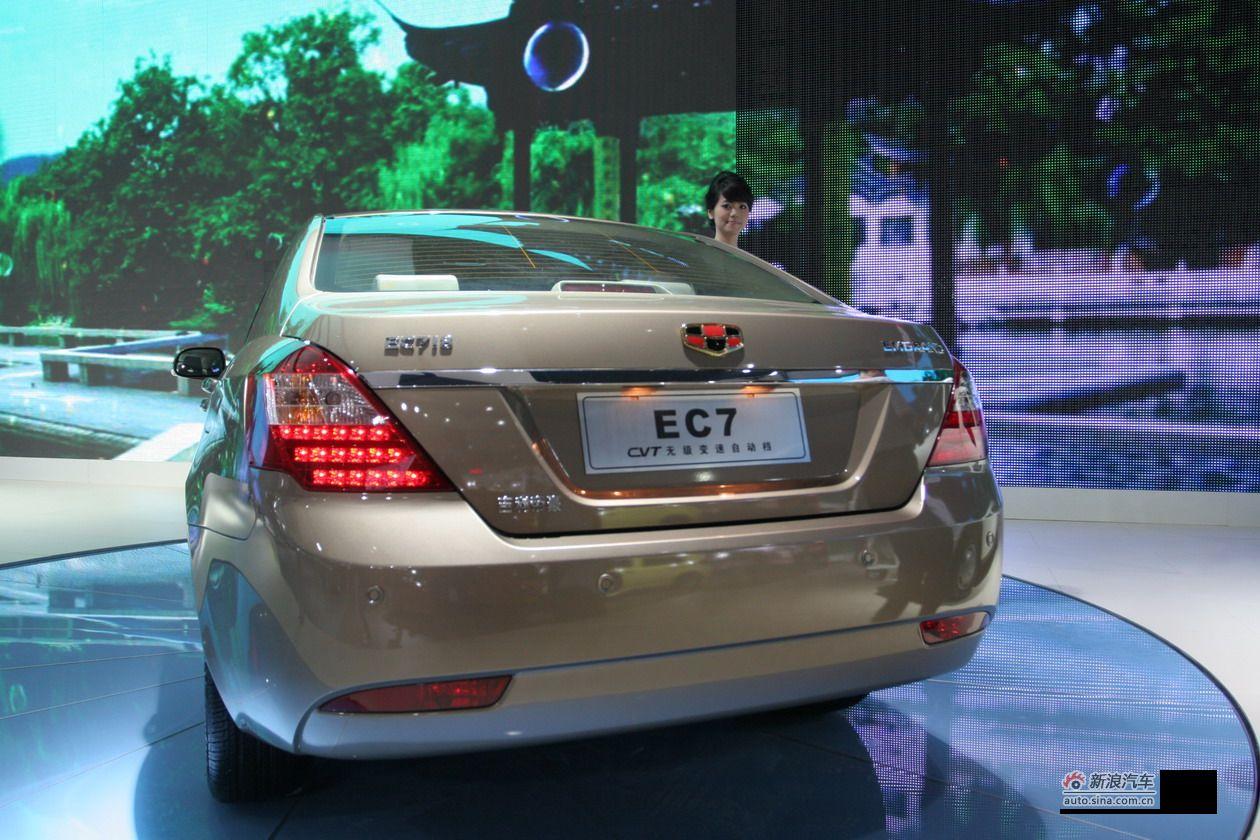 帝豪EC7 CVT高清图片