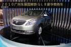 2010广州车展图解上海通用新GL8豪华商务车