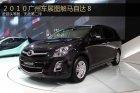 2010广州车展图解马自达8