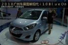 2010广州车展图解现代i10BlueOn