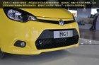 2010广州车展图解新款MG3