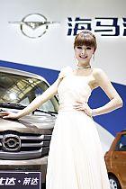 海马汽车展台1号模特