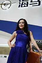 海马汽车展台3号模特