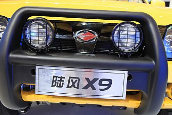 江铃陆风X9