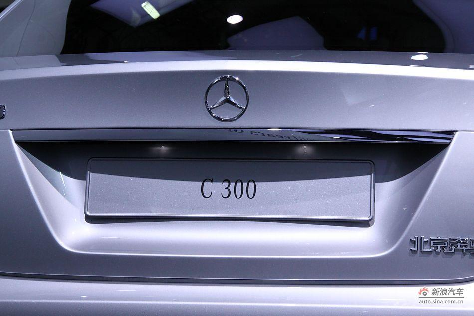 奔驰C300