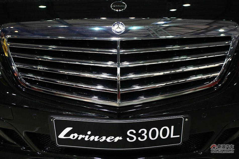 LorinserS300L