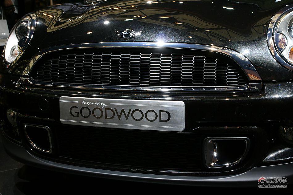 迷你goodwood