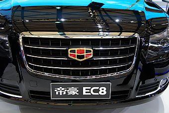 帝豪EC8
