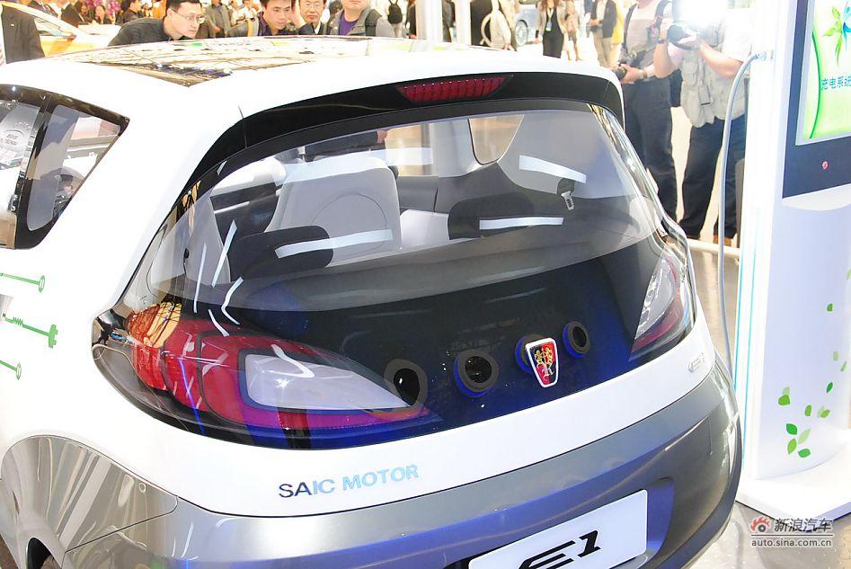 荣威E1电动概念车