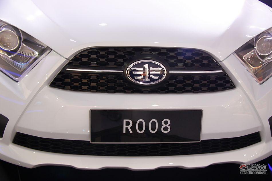 一汽R008
